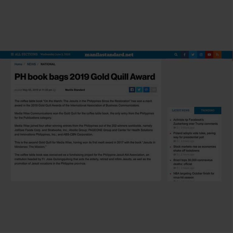PH Book Bags 2019 Gold Quill Award